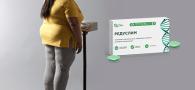 Редуслим — отзыв о таблетках для похудения