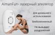 AimanFun лазерный эпилятор домашний — отзывы 2021