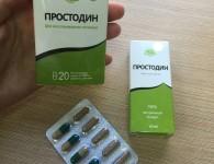 Простодин – отзыв уролога о препарате от простатита