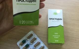 Простодин от простатита: отзывы и цена
