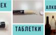Кодирекс Codirex таблетки от алкоголизма