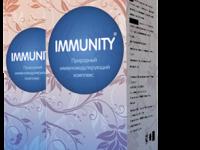 Immunity – отзывы на капли для иммунитета