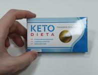 Новая биодобавка Кето Диета