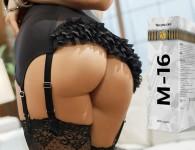 Отзыв о спрее М-16 для мужчин