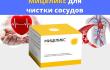 Мицеликс: отзывы о препарате