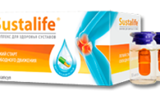 Sustalife – отзыв ревматолога на препарат для суставов