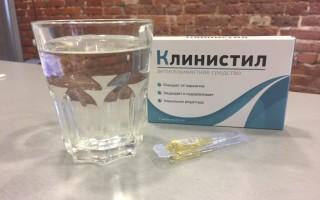 Клинистил – отзыв врача о лекарстве от паразитов