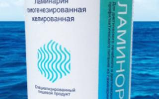 Ламинорм – отзывы на лимфогель