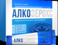 Алкозерокс – отзыв нарколога на средство от алкоголизма
