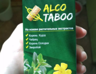 Alco Taboo – отзыв нарколога на средство от алкоголизма