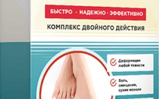 Ортофикс – отзыв врача на лекарство от вальгуса