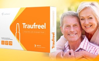 Traufreel – отзыв хирурга о средстве от грыжи