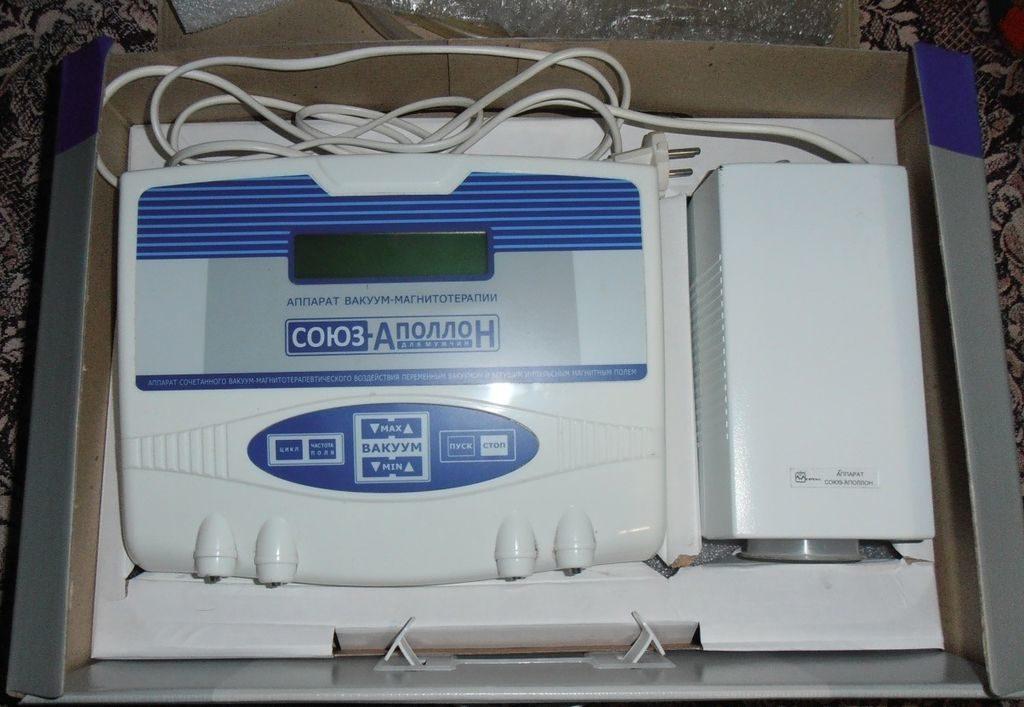 аппарат вакуум магнитотерапии союз аполлон