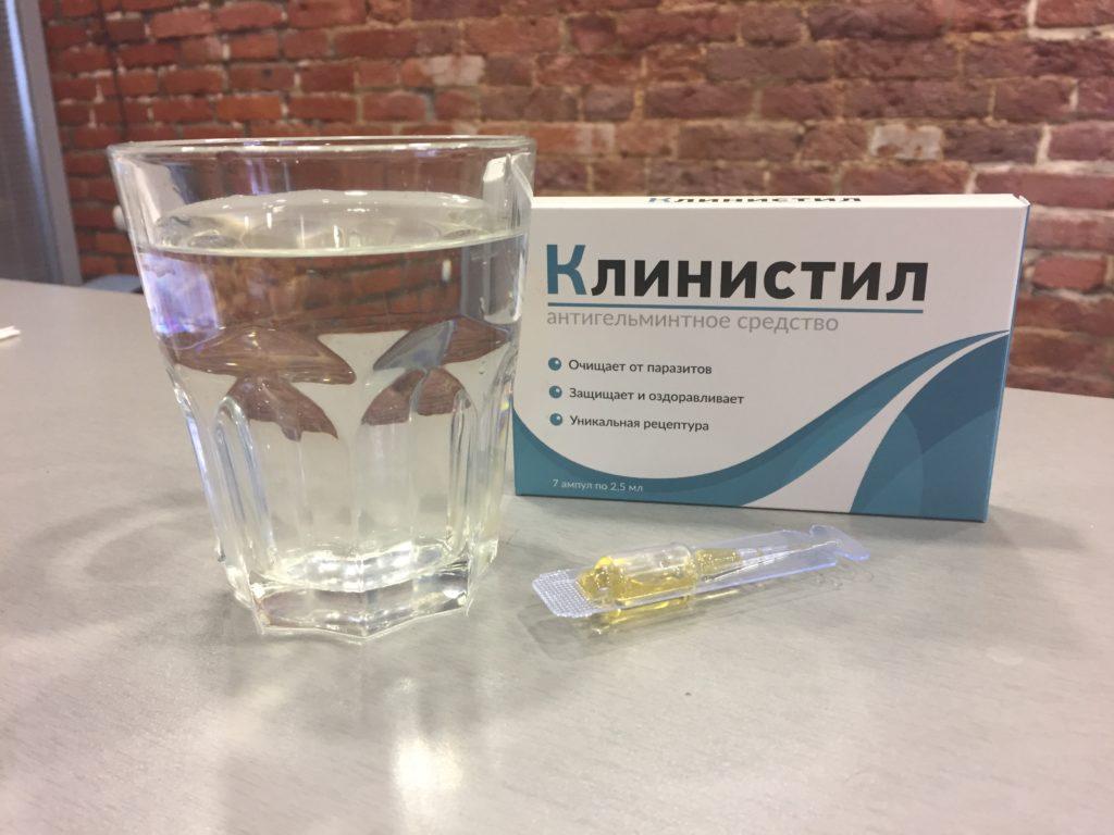 в каких аптеках можно купить клинистил