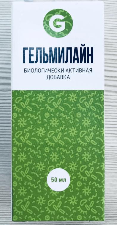 гельмилайн инструкция