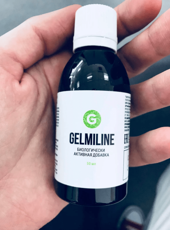 гельмилайн купить в аптеке