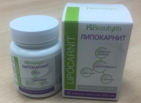 Липокарнит – отзыв о капсулах для похудения
