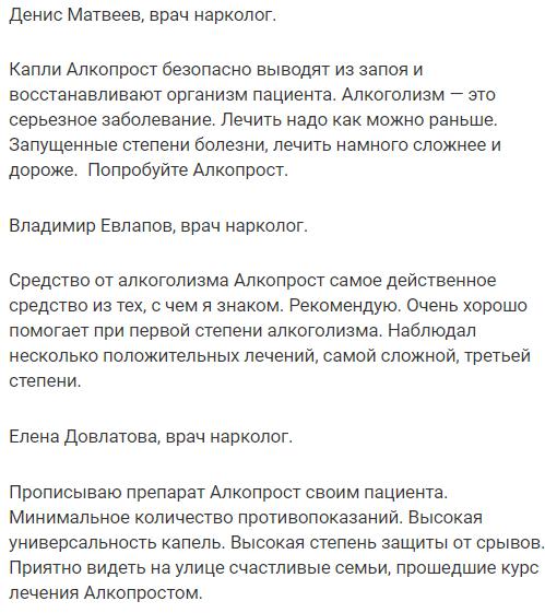 Денис Матвеев, врач-нарколог