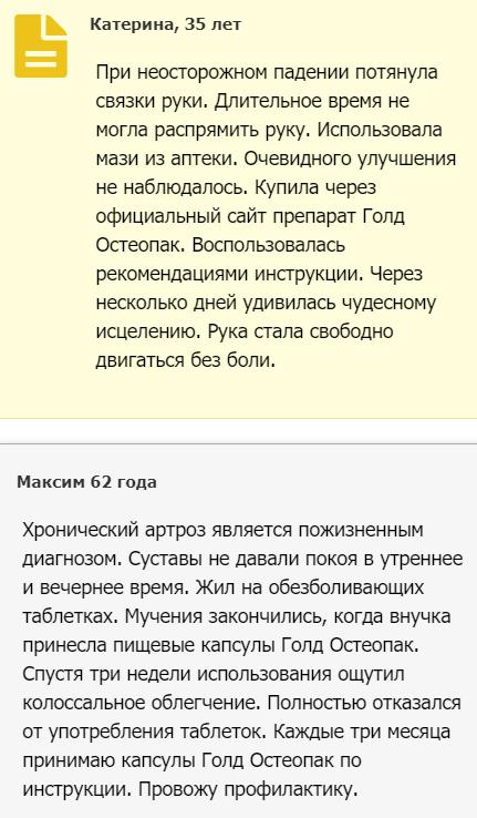 Катерина 35 лет, Максим 62 года
